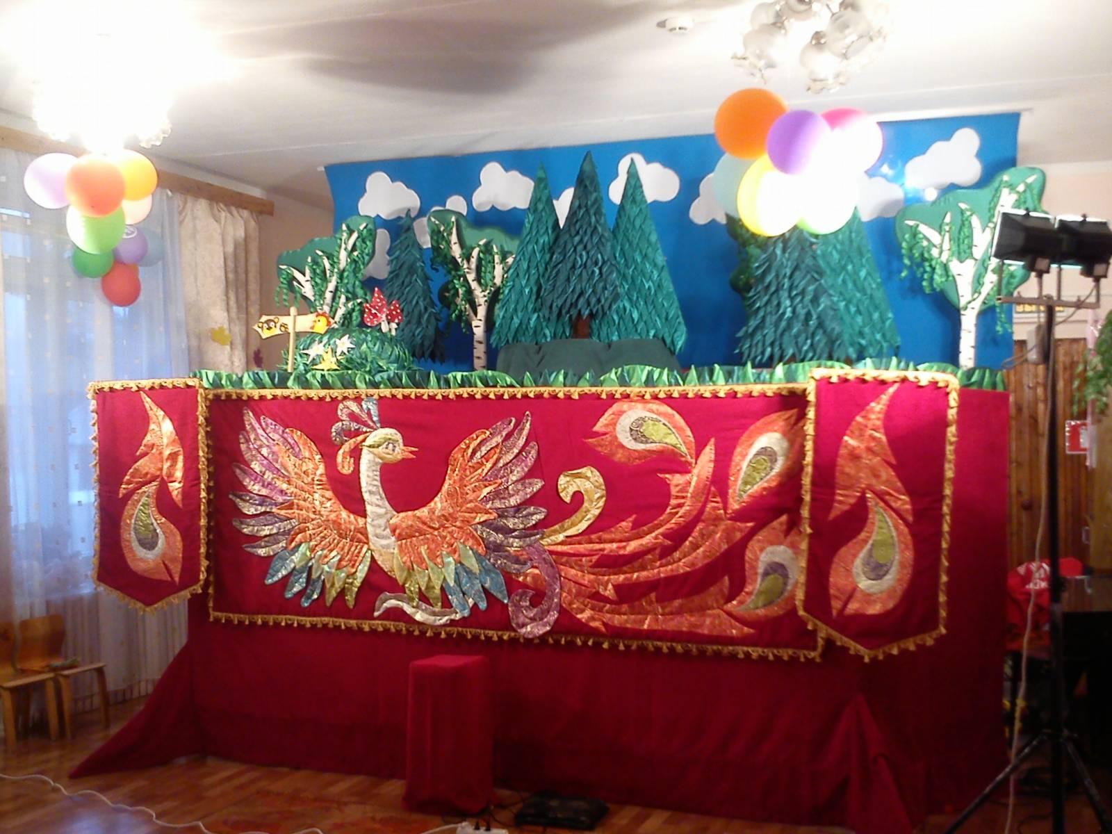 Как украсить ширму для кукольного театра в детском саду